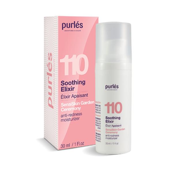 Soothing Elixir - wyciszająco łagodzący elixir dla skóry wrażliwej [30ml] PURLES